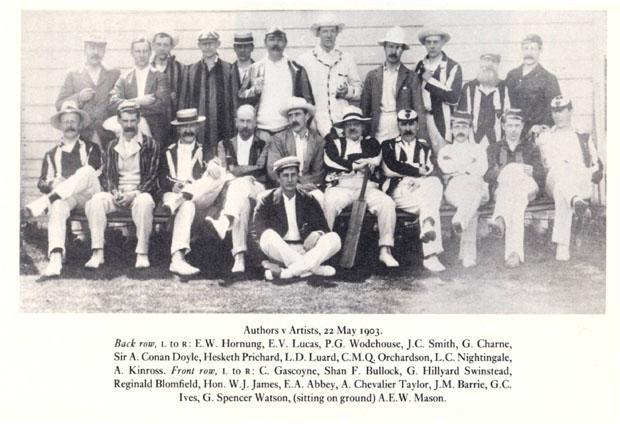Крикетный клуб Allahakbarries