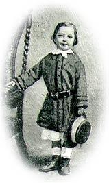 Артуру 4 года